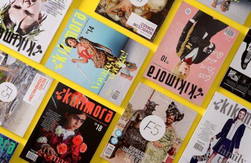 Printing House - magazines